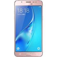 Photo Samsung Galaxy J5 (2016) SM-J510H